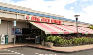 aloha-2-go-big-city-diner-waipio